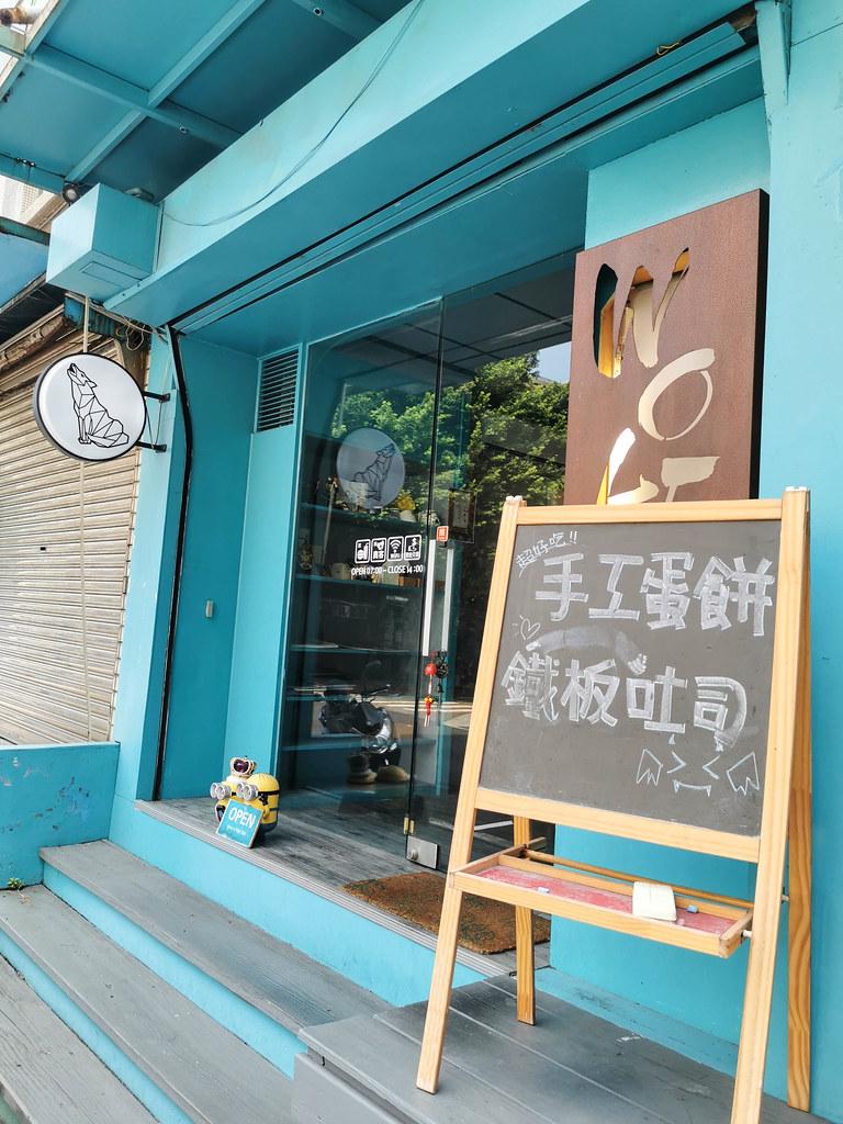 幾何動物早餐店 (37)