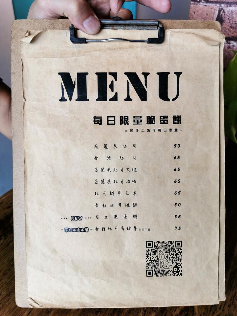 幾何動物早餐店 (3)