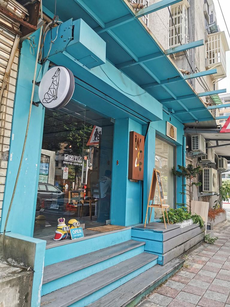 幾何動物早餐店 (2)