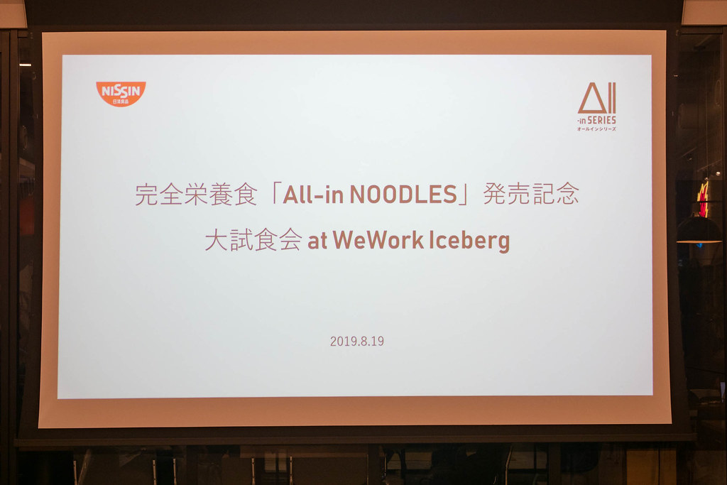 Nissin_All-in-NOODLES-3