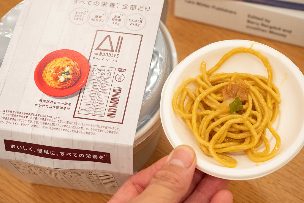 Nissin_All-in-NOODLES-23