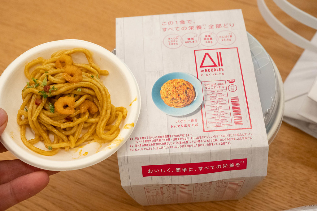 Nissin_All-in-NOODLES-24