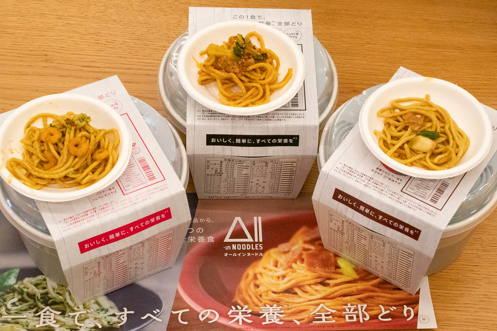 Nissin_All-in-NOODLES-27