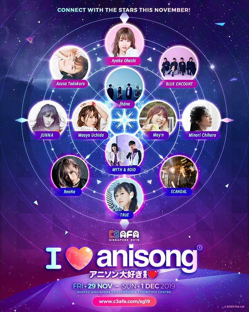 C3AFASG19_Anisong