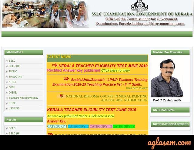 Kerala SSLC Hall Ticket 2020