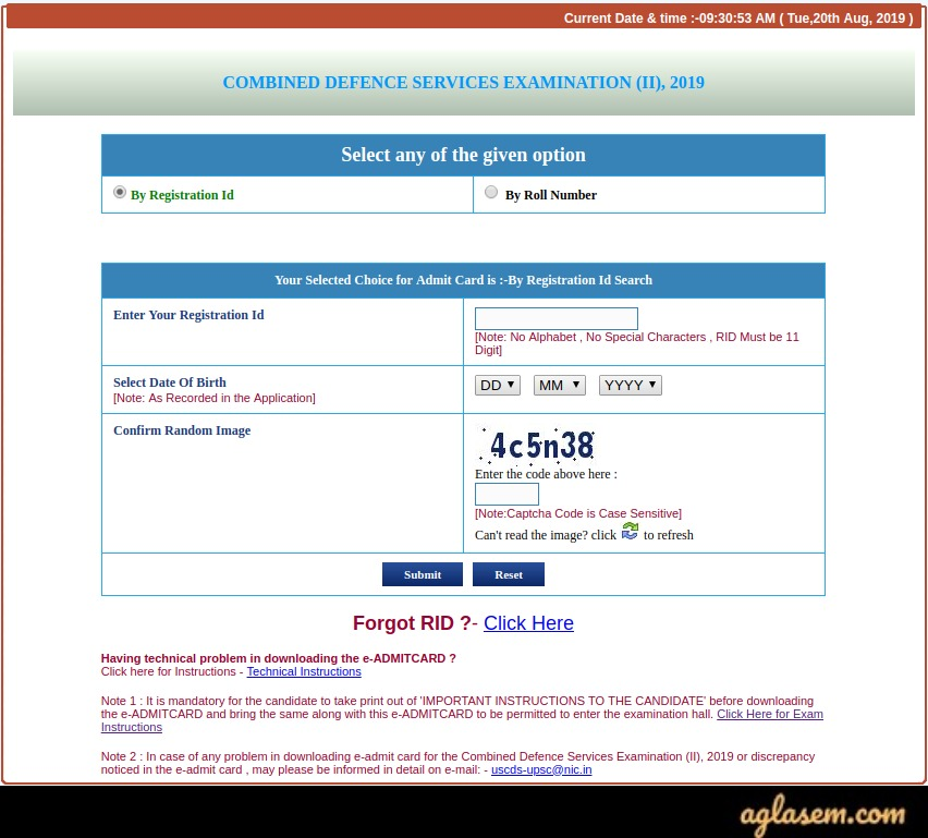 UPSC CDS 2019 Admit Card Login