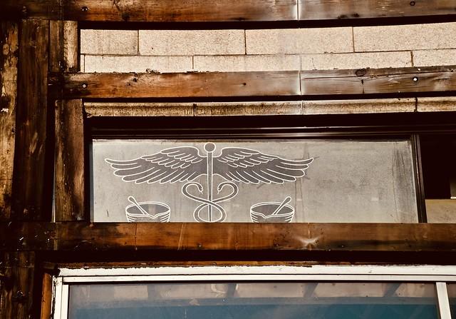 Wheaton pharmacy long gone - Wheaton IL