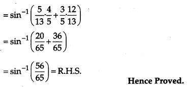 CBSE Previous Year Question Papers Class 12 Maths 2012 Outside Delhi 98