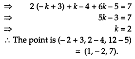 CBSE Previous Year Question Papers Class 12 Maths 2012 Outside Delhi 80