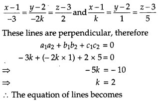 CBSE Previous Year Question Papers Class 12 Maths 2012 Outside Delhi 64