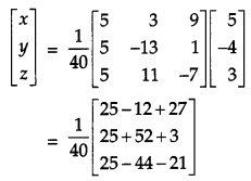 CBSE Previous Year Question Papers Class 12 Maths 2012 Outside Delhi 49