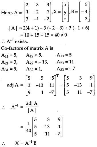CBSE Previous Year Question Papers Class 12 Maths 2012 Outside Delhi 48