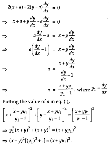 CBSE Previous Year Question Papers Class 12 Maths 2012 Outside Delhi 36