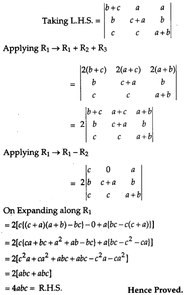 CBSE Previous Year Question Papers Class 12 Maths 2012 Outside Delhi 19