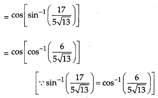 CBSE Previous Year Question Papers Class 12 Maths 2012 Outside Delhi 16