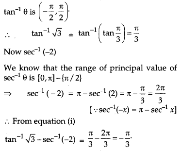 CBSE Previous Year Question Papers Class 12 Maths 2012 Outside Delhi 1