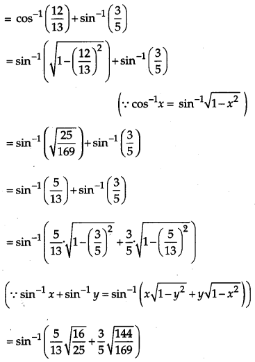 CBSE Previous Year Question Papers Class 12 Maths 2012 Outside Delhi 97