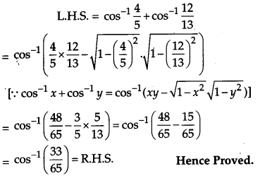 CBSE Previous Year Question Papers Class 12 Maths 2012 Outside Delhi 75