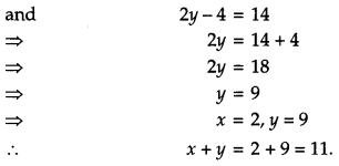 CBSE Previous Year Question Papers Class 12 Maths 2012 Outside Delhi 4