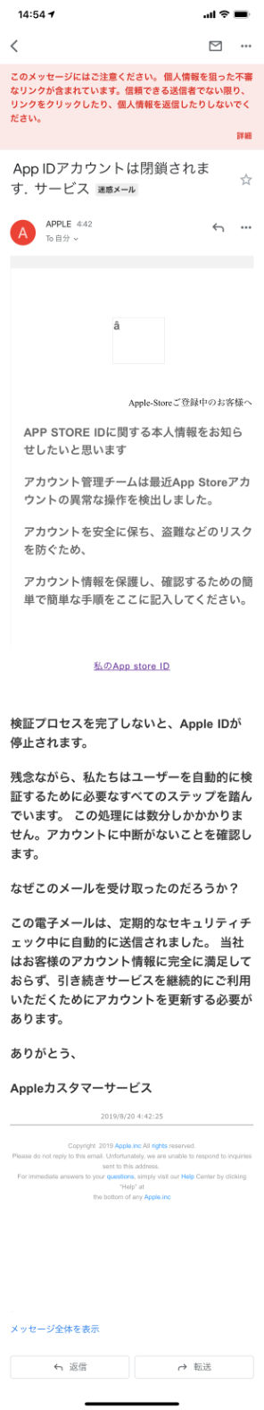 Apple全文
