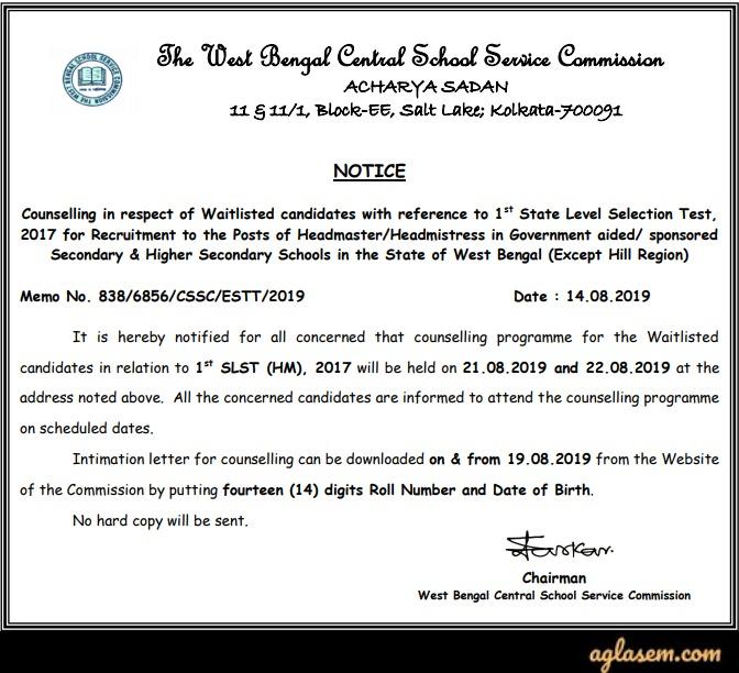 WBSSC Headmaster Recruitment 2018 - Result, Counselling