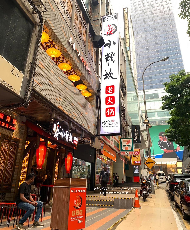 xiao-long-kan-restaurant