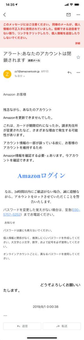 Amazon全文