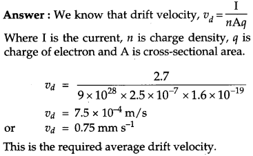 CBSE Previous Year Question Papers Class 12 Physics 2014 Outside Delhi 73