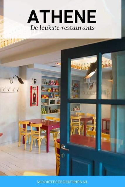 Uit eten in Athene, bekijk 9 leuke restaurants in Athene | Mooistestedentrips.nl