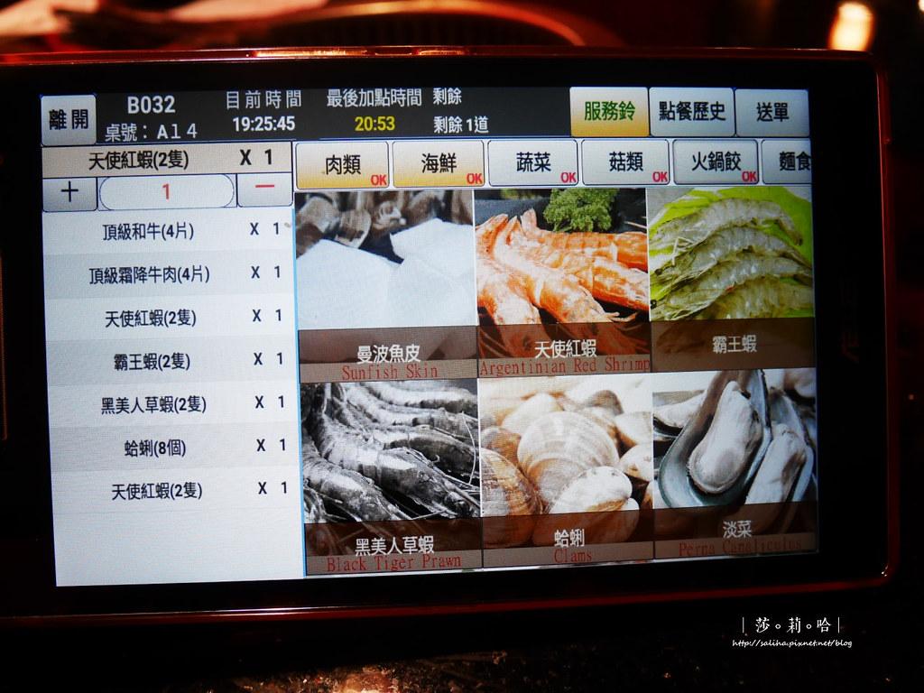 台北火鍋燒烤吃到飽小蒙牛新莊店烤肉聚餐推薦 (5)
