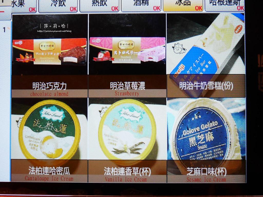 台北火鍋燒烤吃到飽小蒙牛新莊店 (25)