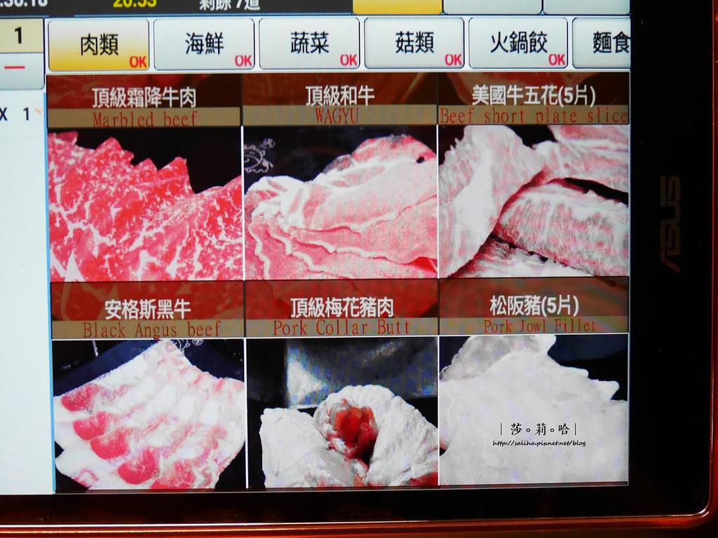 台北火鍋燒烤吃到飽小蒙牛新莊店 (22)