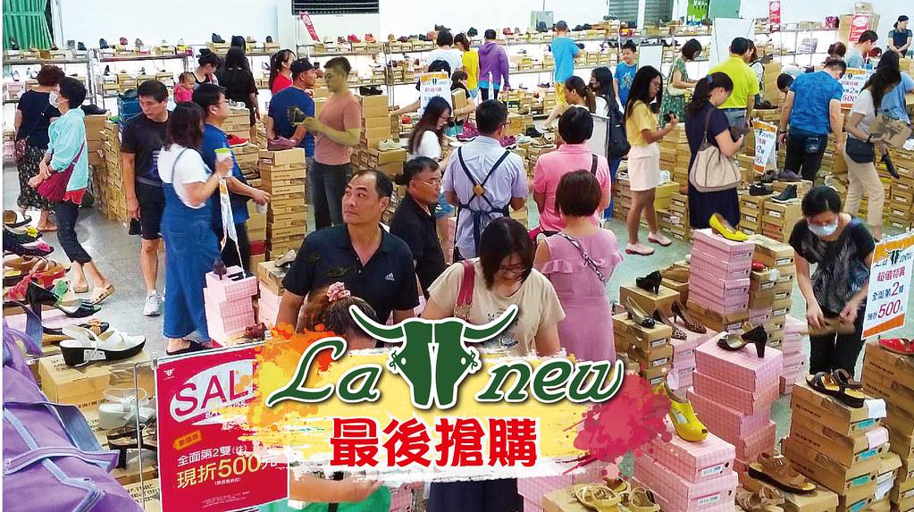 台南善化倒數圖