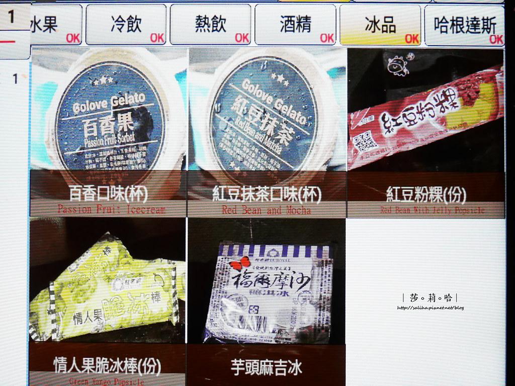 台北火鍋燒烤吃到飽小蒙牛新莊店 (24)