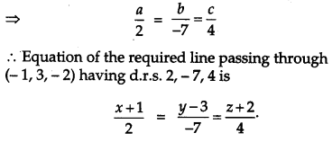 CBSE Previous Year Question Papers Class 12 Maths 2012 Delhi 87