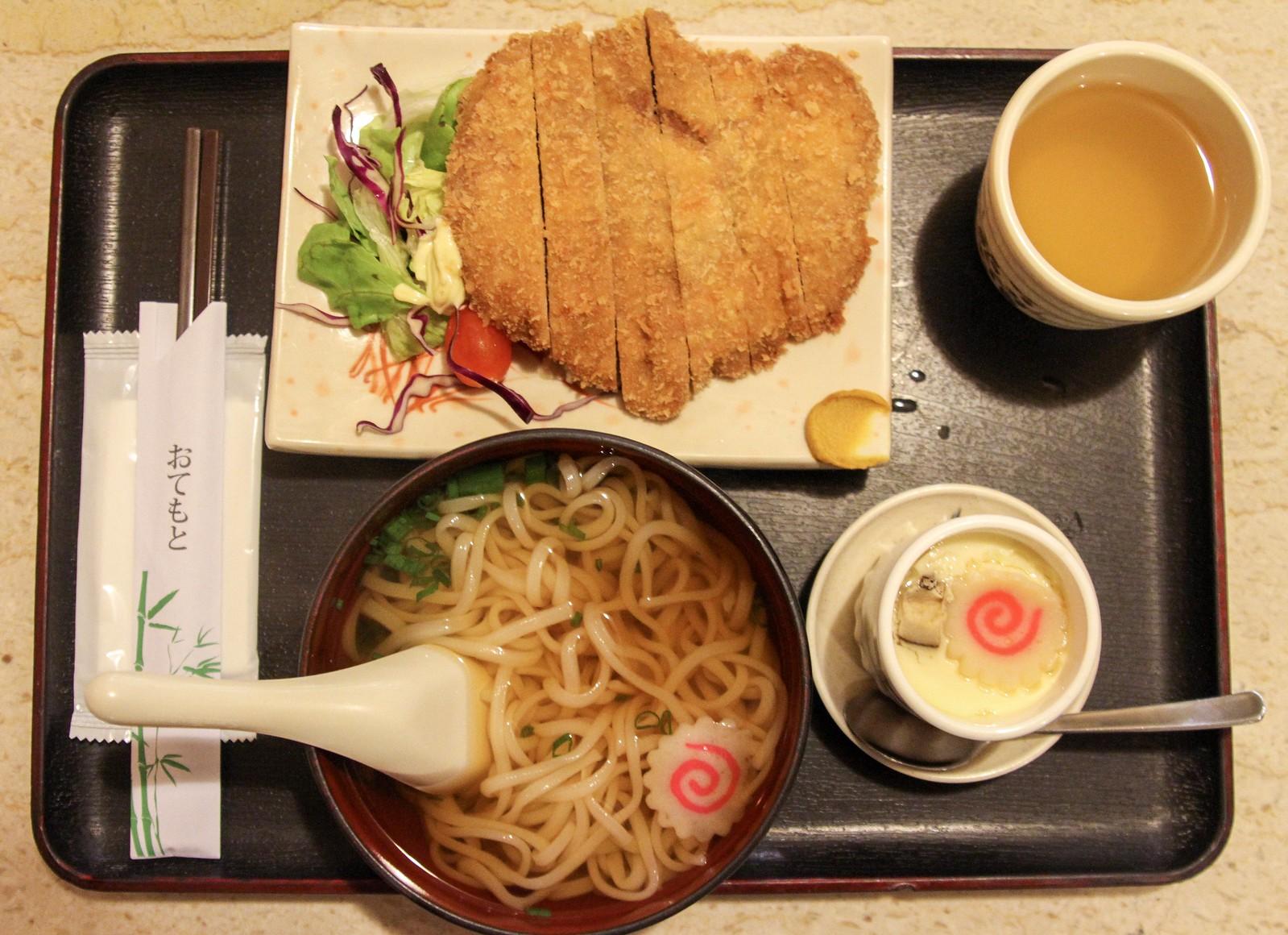 Bimi Kaiho Chicken Cut set