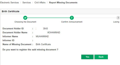 5285 How to report a lost birth certificate through Absher 06 | by Life in Saudi Arabia