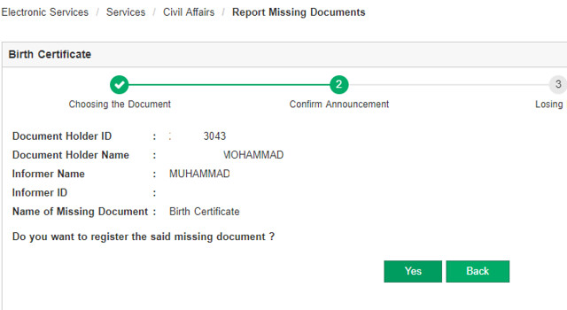 5285 How to report a lost birth certificate through Absher 06