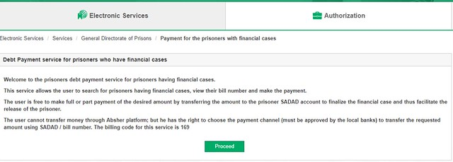 5286 How to pay debts for prisoners through Absher 02