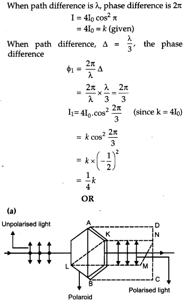 CBSE Previous Year Question Papers Class 12 Physics 2014 Delhi 37