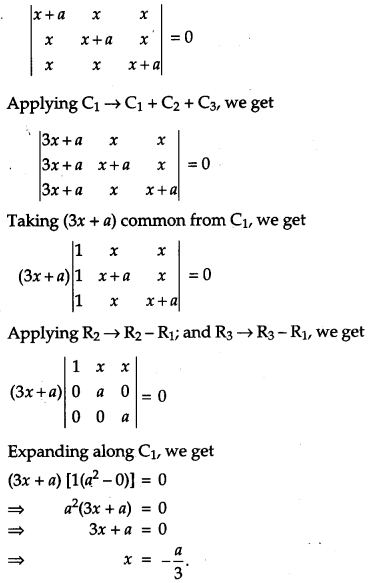 CBSE Previous Year Question Papers Class 12 Maths 2011 Outside Delhi 108