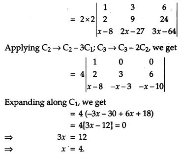 CBSE Previous Year Question Papers Class 12 Maths 2011 Outside Delhi 23