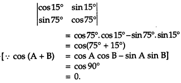 CBSE Previous Year Question Papers Class 12 Maths 2011 Outside Delhi 4