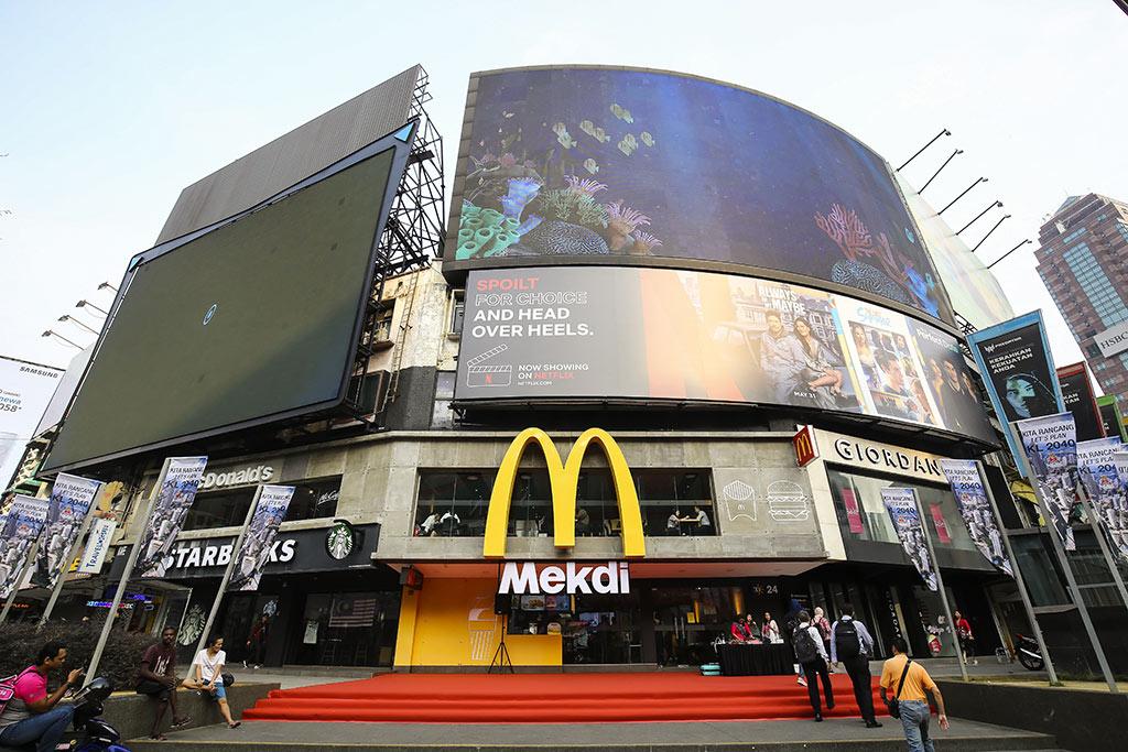 Image result for mekdi malaysia