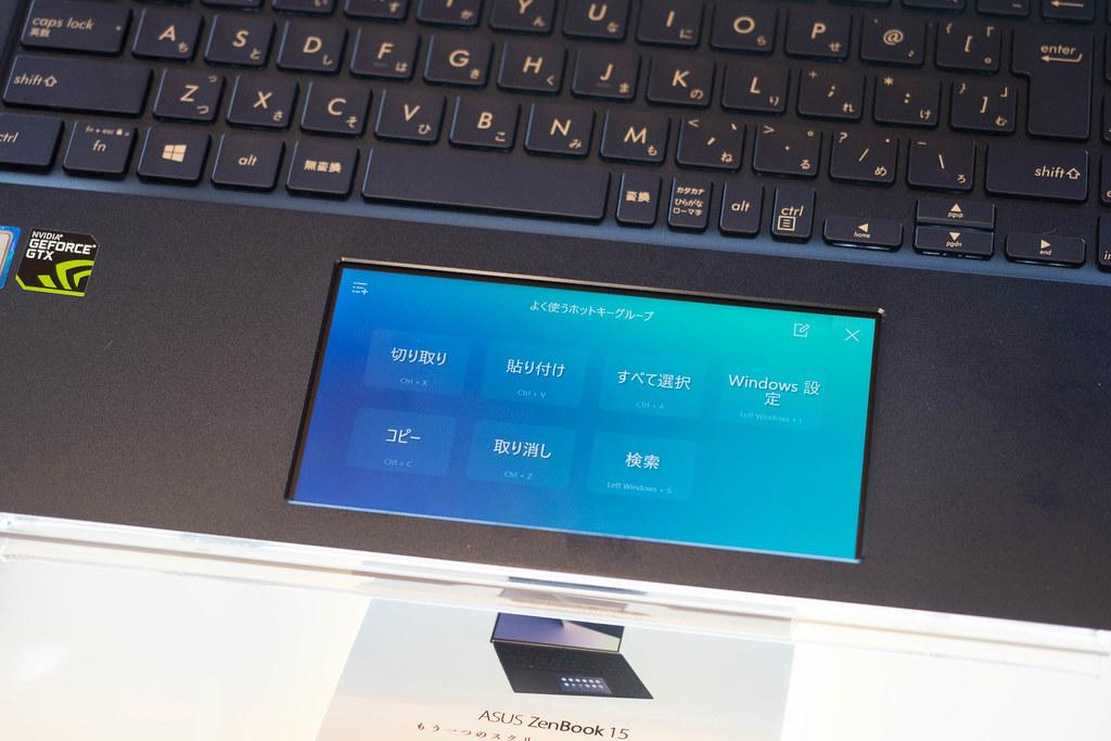 ASUS_Zenfone6_ZenBook-5