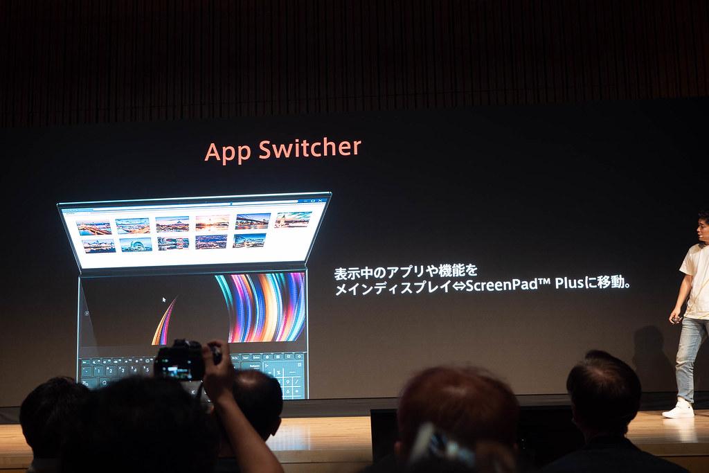 ASUS_Zenfone6_ZenBook-45