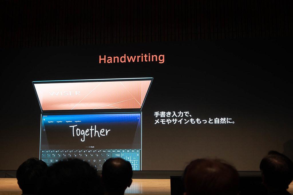 ASUS_Zenfone6_ZenBook-52