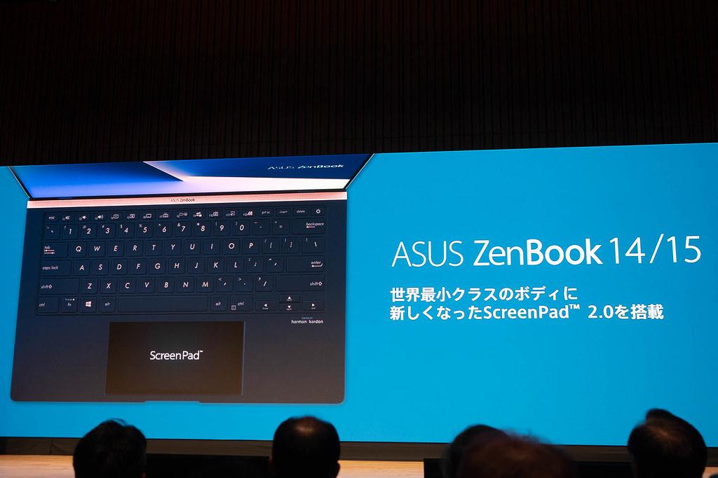 ASUS_Zenfone6_ZenBook-66