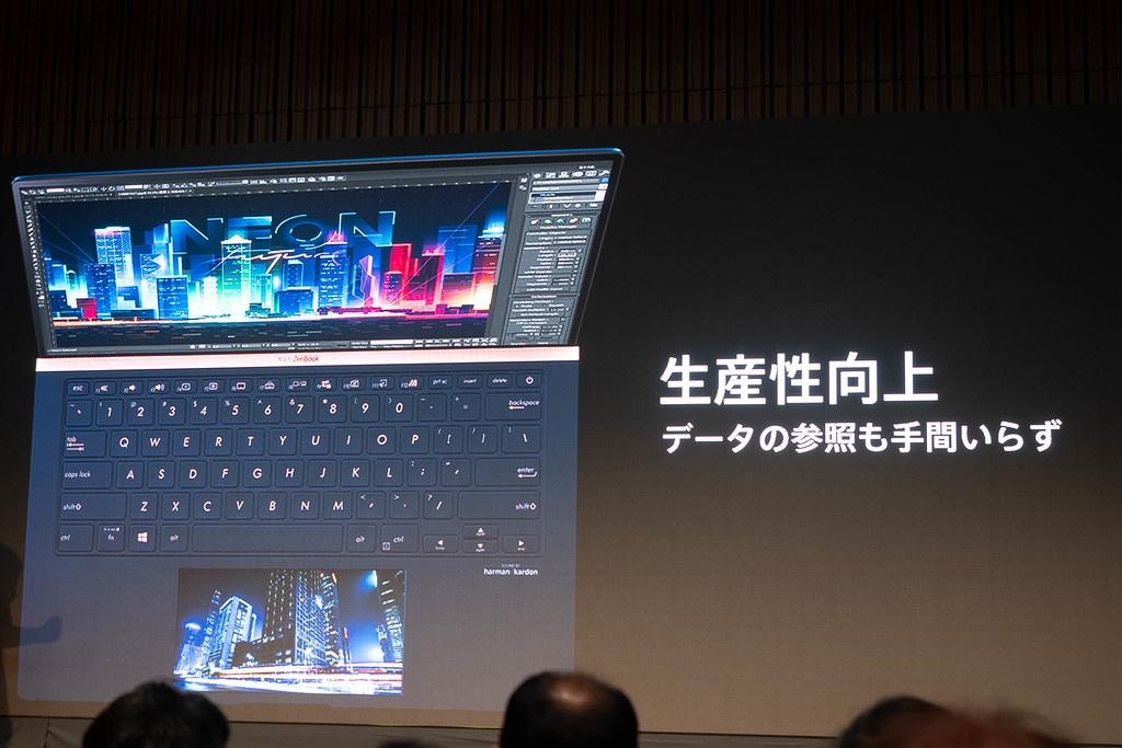 ASUS_Zenfone6_ZenBook-73