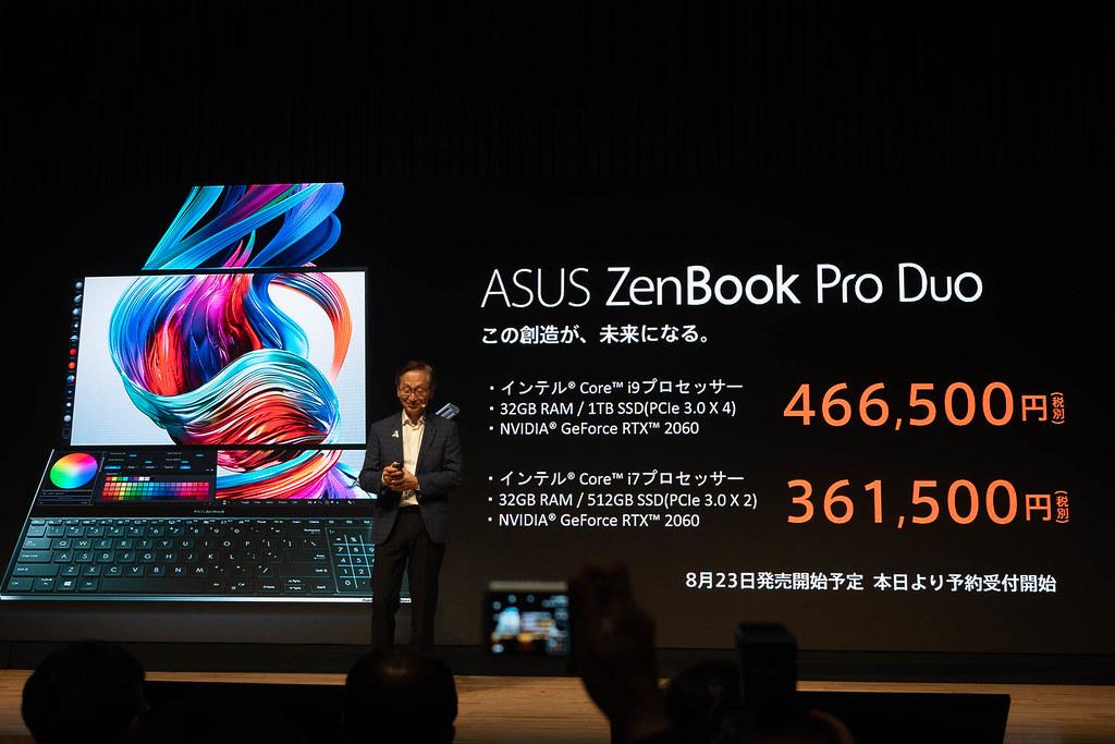 ASUS_Zenfone6_ZenBook-131